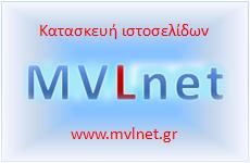 ΠΑΙΔΙΚΑ ΡΟΥΧΑ ΧΑΛΑΝΔΡΙ 08d5e843991